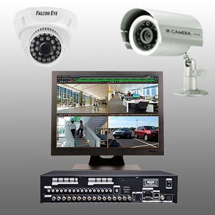 Системи охоронного відеоспостереження