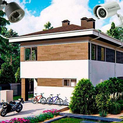Відеоспостереження і системи безпеки