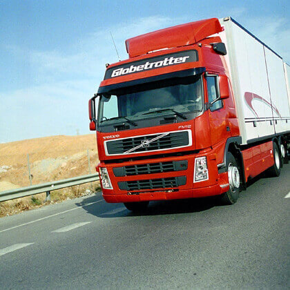Супровід і охорона вантажів